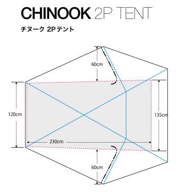 BIG SKY CHINOOK 2P