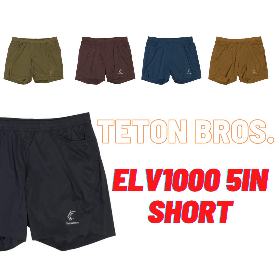 Teton Bros.軽く、動きやすい5inショーツ