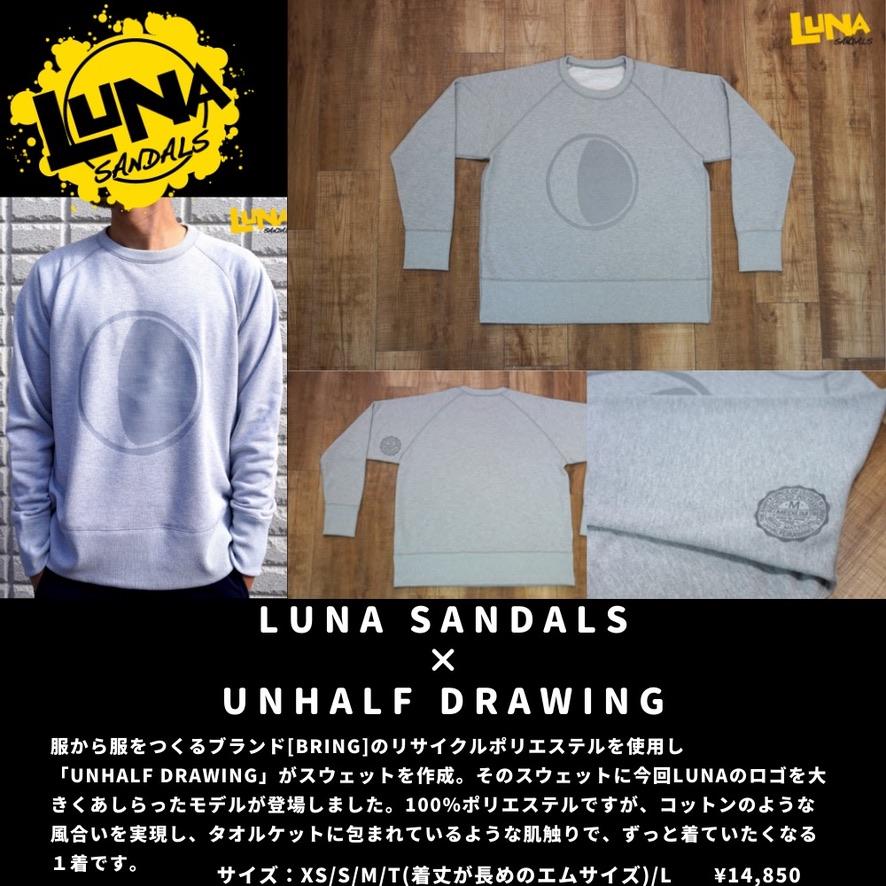 LUNA SANDALS×UNHALF DRAWING の限定ロゴスウェット完成