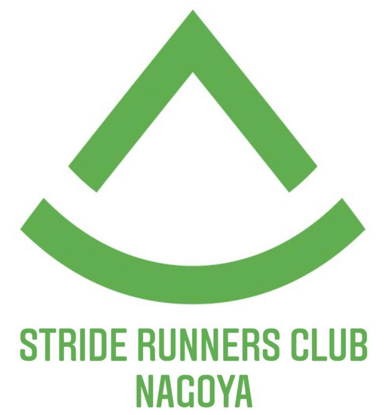 STRIDE RUNNERS CLUB NAGOYA ランニングクラブ会員募集